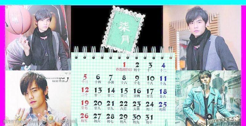 150dpi2009臺歷周杰倫JAYCHOU素材模版時尚七月PSD分層素材人物源文件庫150DPIPSD