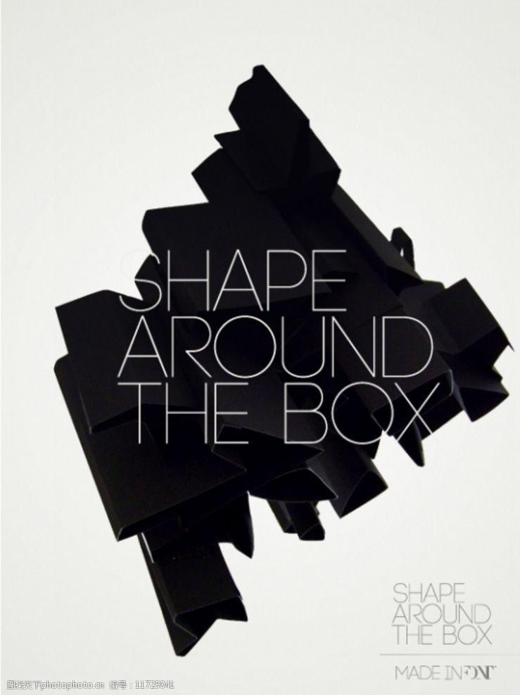 设计必备字图片素材成都家具设计培训图片