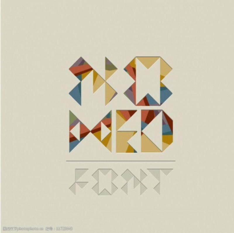 设计必备字图片素材标志设计欣赏美术教案图片