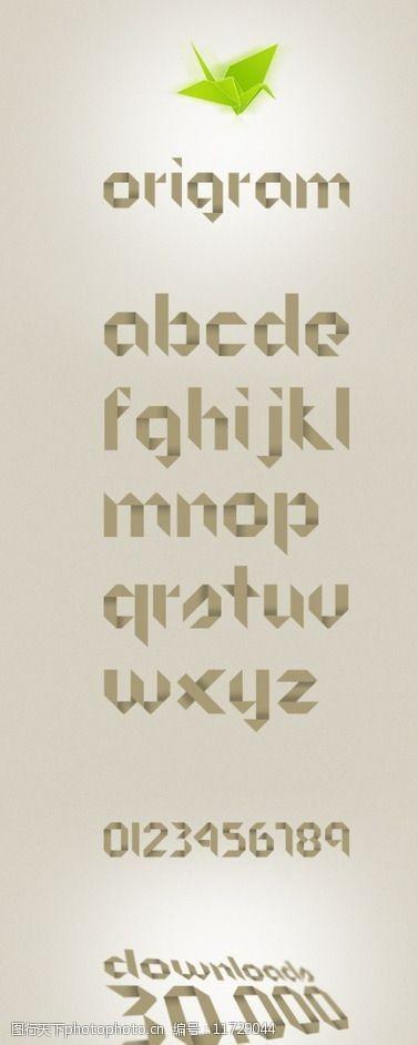 设计必备字图片素材如果设计透明字体图片