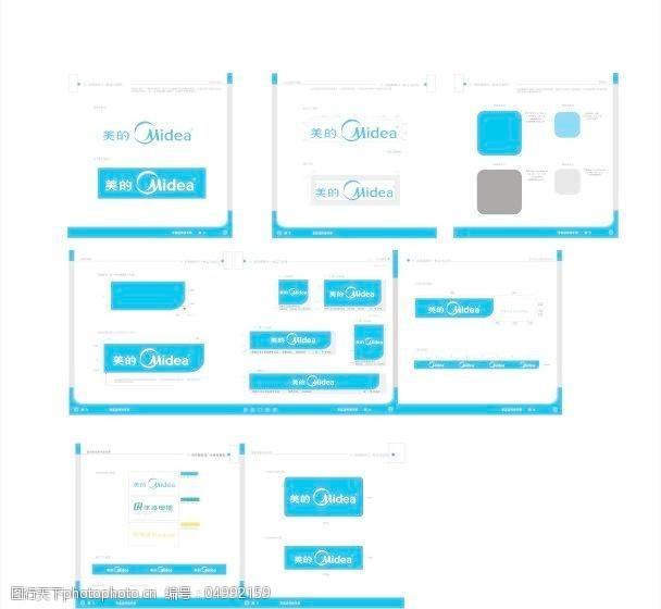 标准标志建设图片素材通信集团设计院中国制图怎么样图片