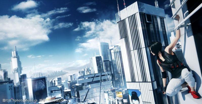 城市跑镜之边缘图片