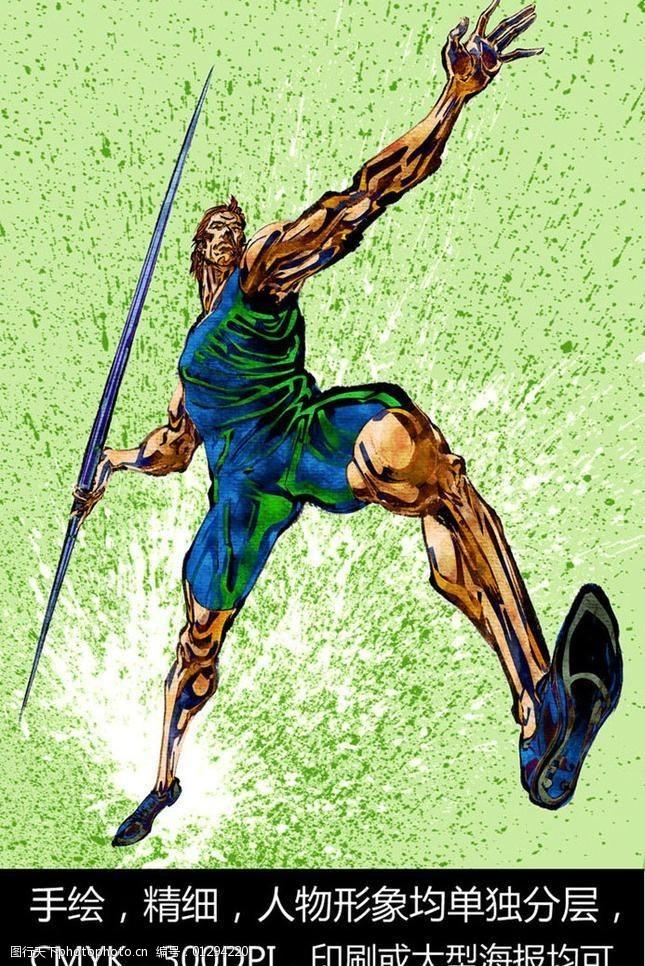 体育比赛手绘人物标枪运动员图片