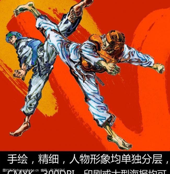 体育比赛手绘人物搏击运动员图片