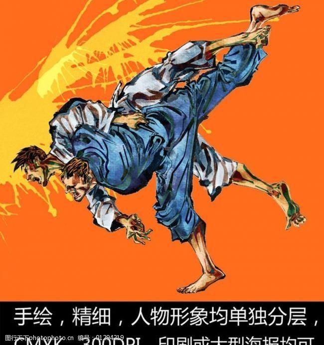 体育比赛手绘人物柔道运动员图片