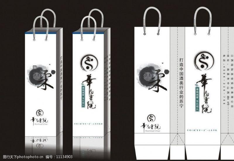 滕王阁月饼包装袋图片
