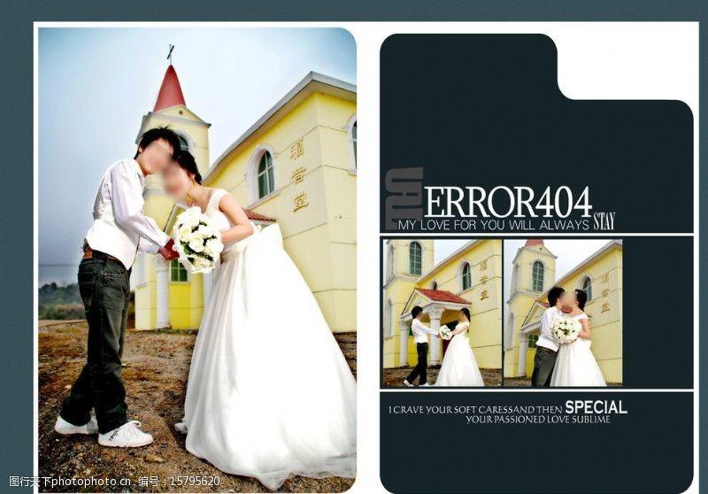 婚纱模板素材下载婚纱相册模板图片