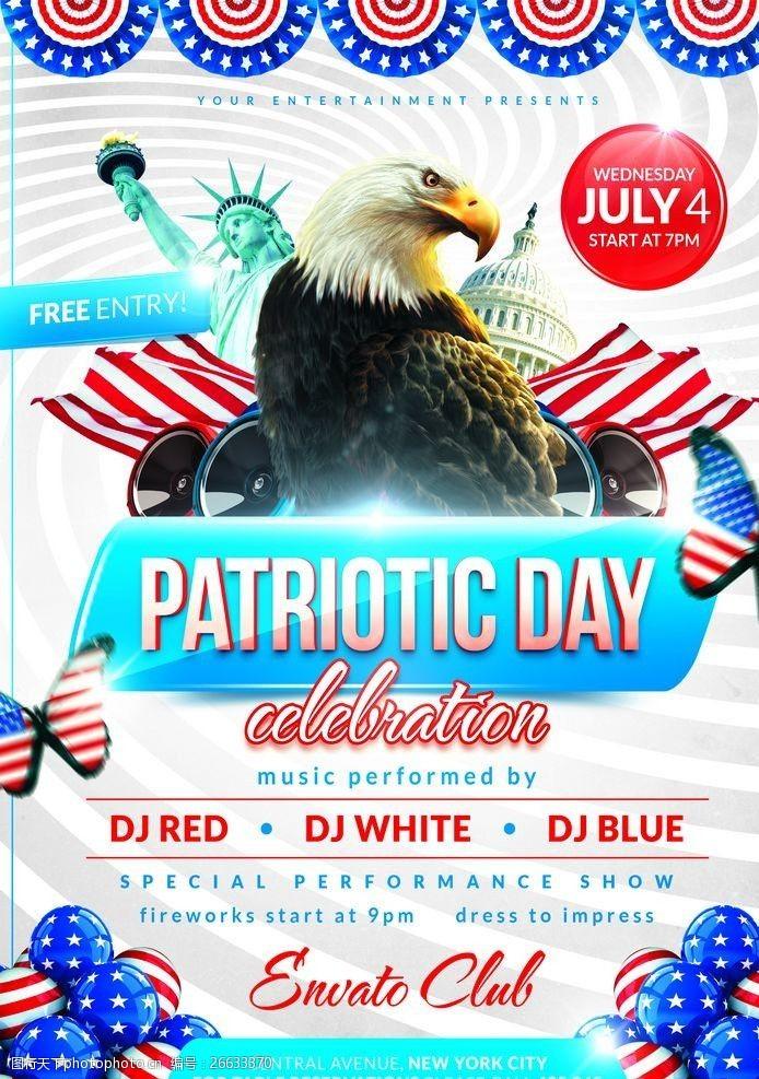 欧美风海报设计美国爱国日宣传海报