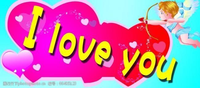 爱情模板下载爱情图片