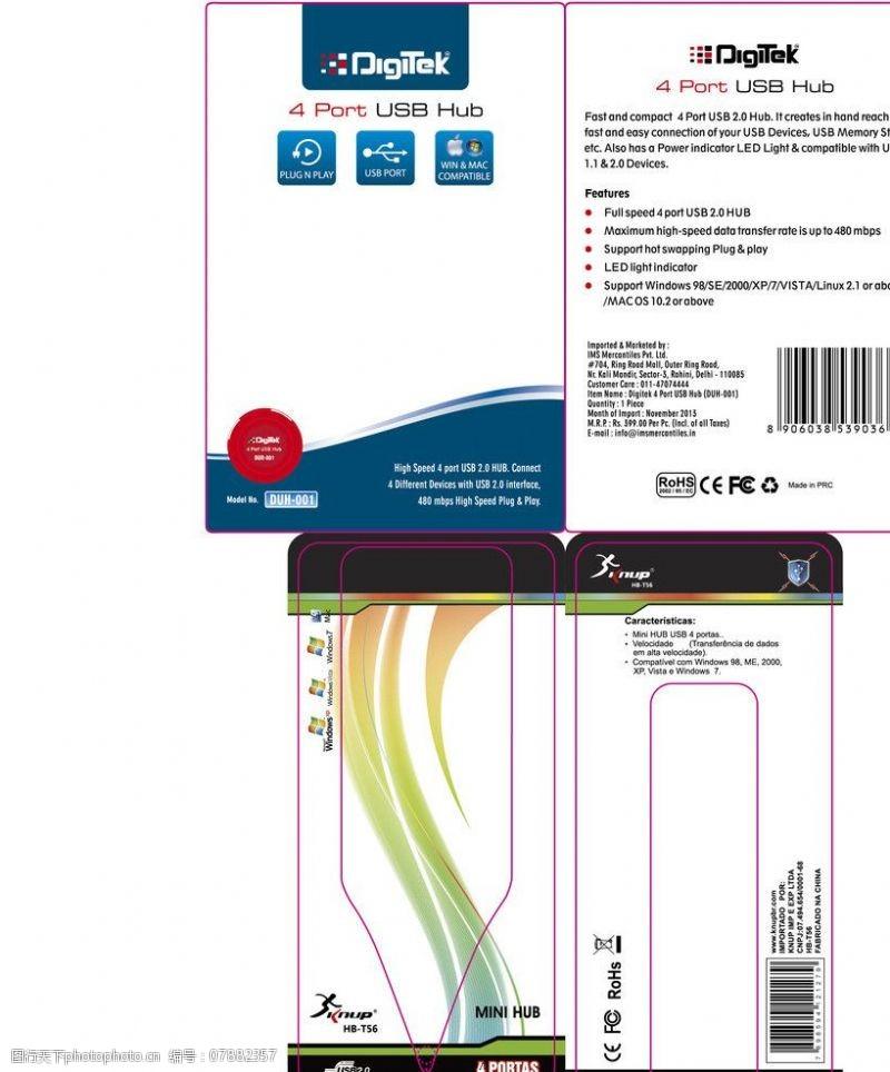 usb集线器USB彩卡图片