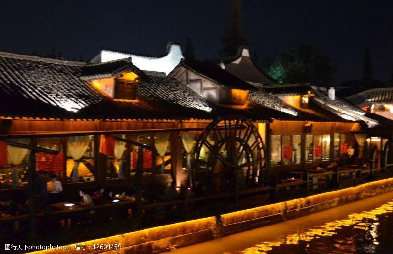 2013年中秋乌镇夜景图片
