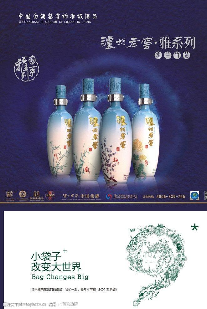 滕王阁月饼梅兰竹菊电梯广告图片