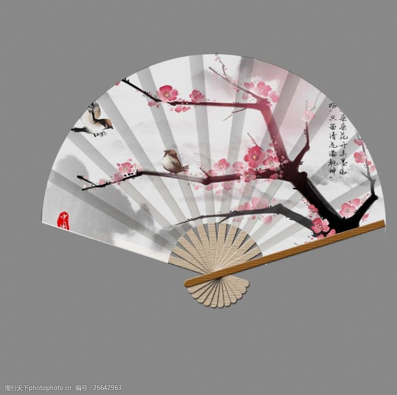 扇子模板下载扇子中国风