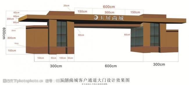 大门设计模板下载工地大门设计图片