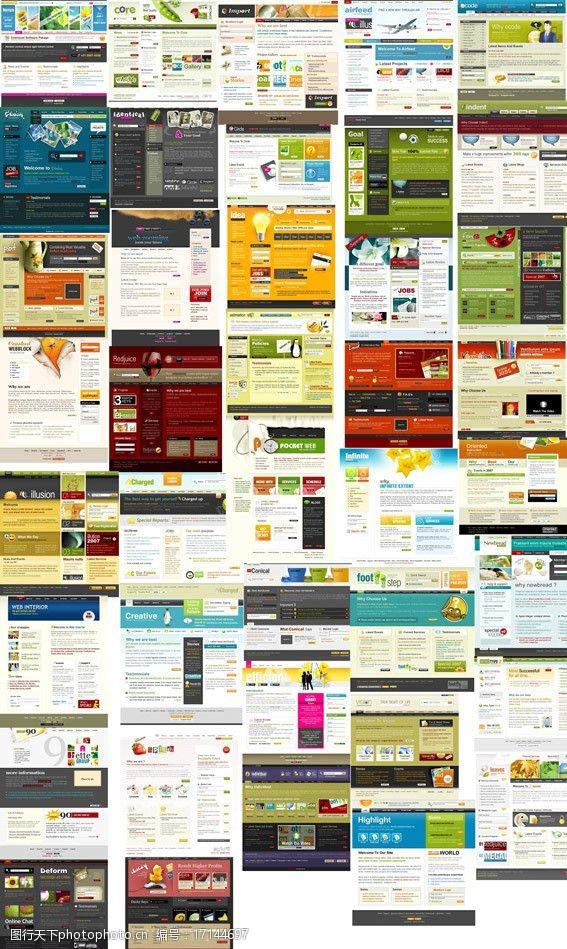 web20企业网页40个网页模版图片