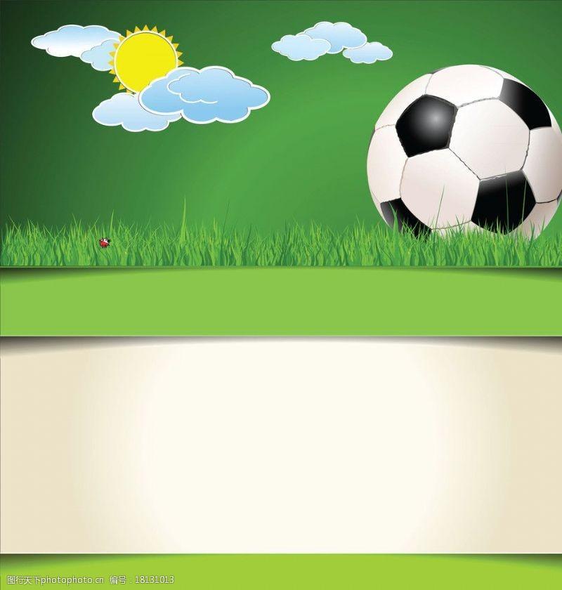 足球主题矢量素材图片