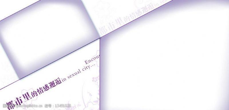 写真模板素材下载写真模板图片