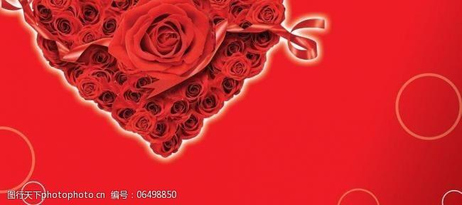 爱情模板下载浪漫爱情图片