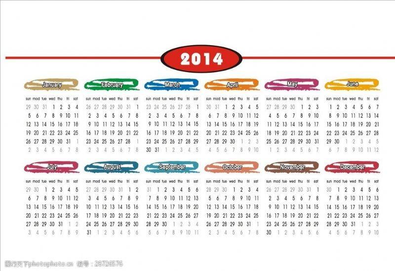 2014年日历背景