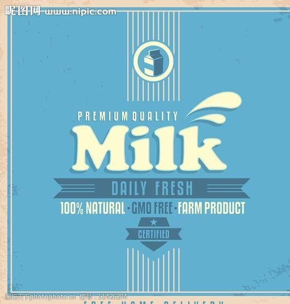 牛奶商标牛奶标志图片