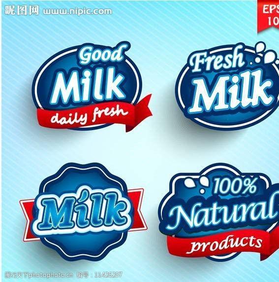 牛奶商标图片
