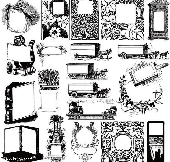 花边图片免费下载黑白剪影雕刻马车花边图片