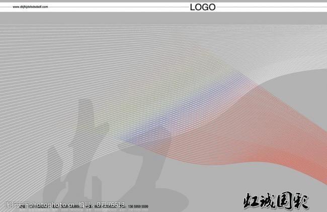 其他画册整套线型封面图片