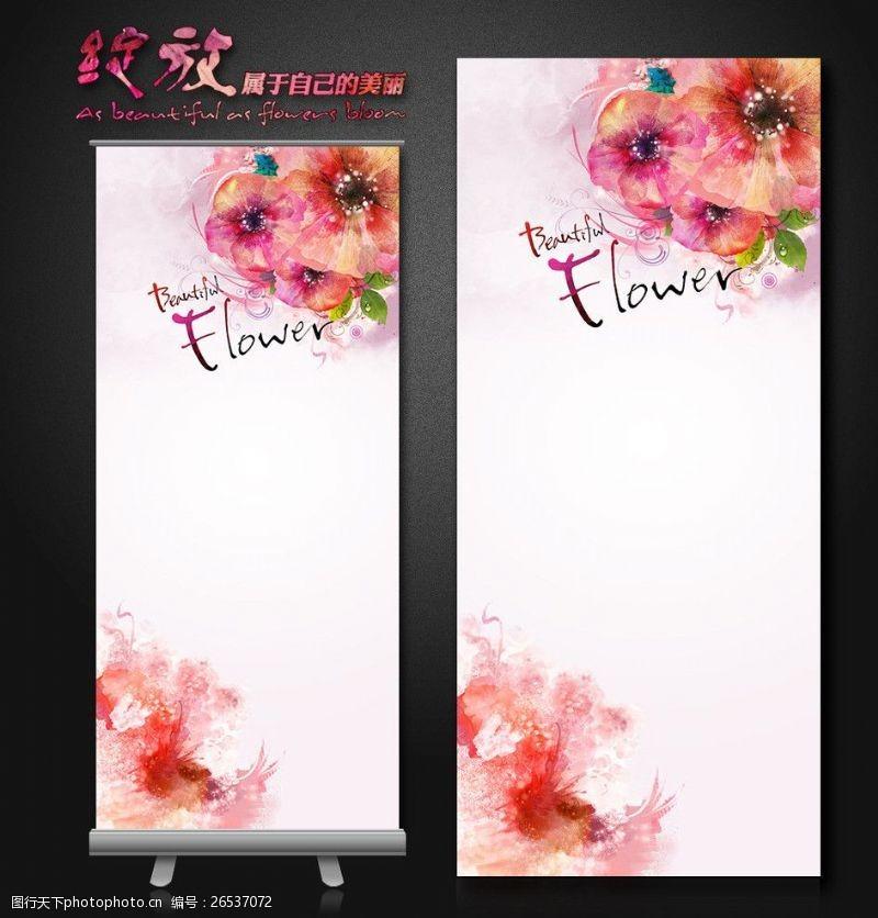 春季易拉宝粉色花朵X展架背景