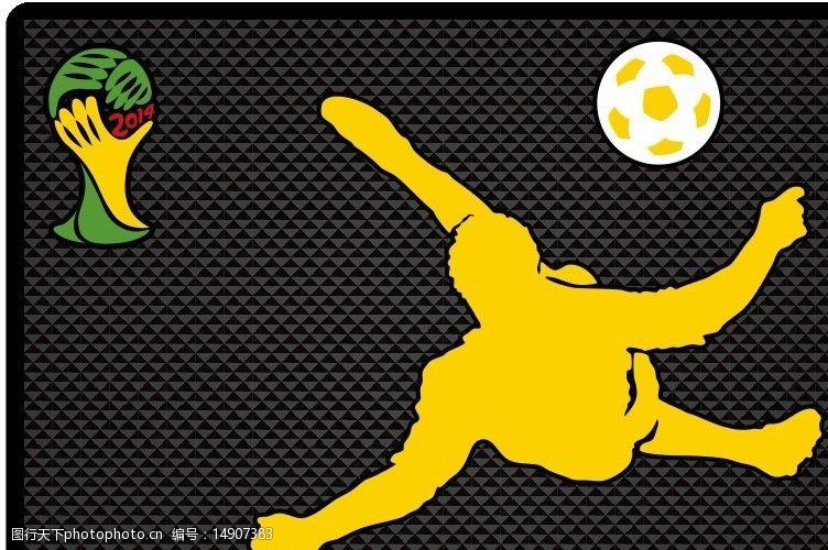 汽车防滑垫2014足球杯防滑垫图片