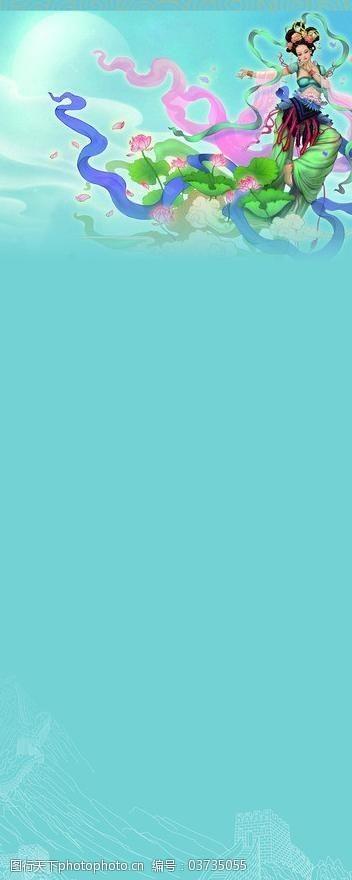 中秋展架矢量素材嫦娥中秋展架图片