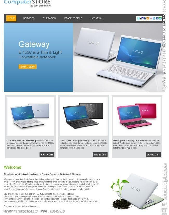 笔记本专卖店网站模板图片