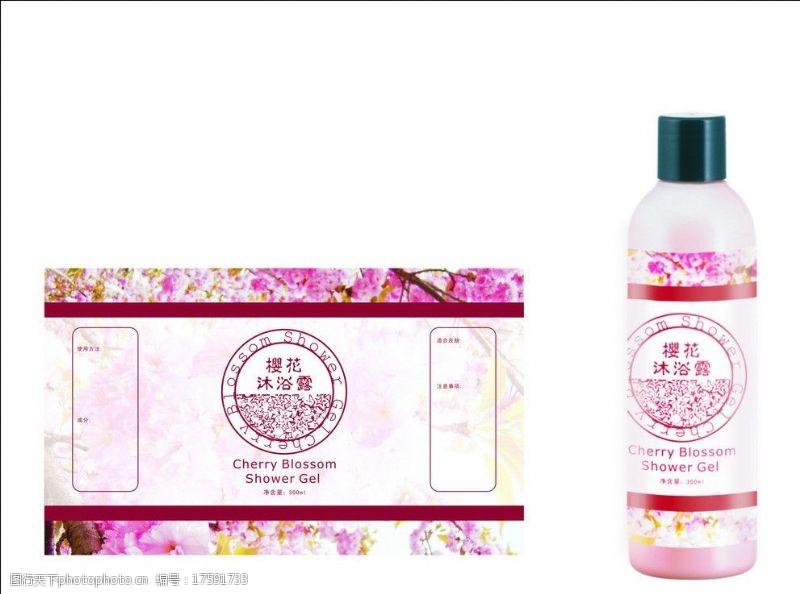 樱花广告樱花标签设计图片