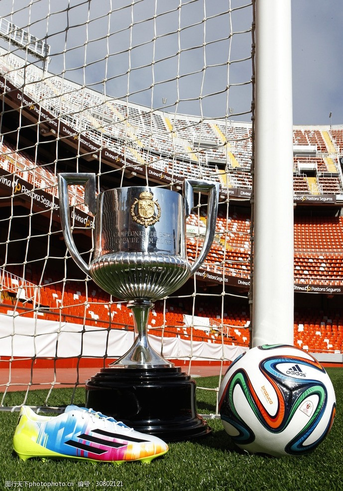 西班牙国王杯比赛用球