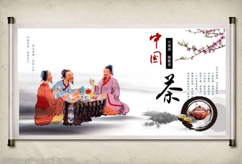茶道免费下载中国风茶道
