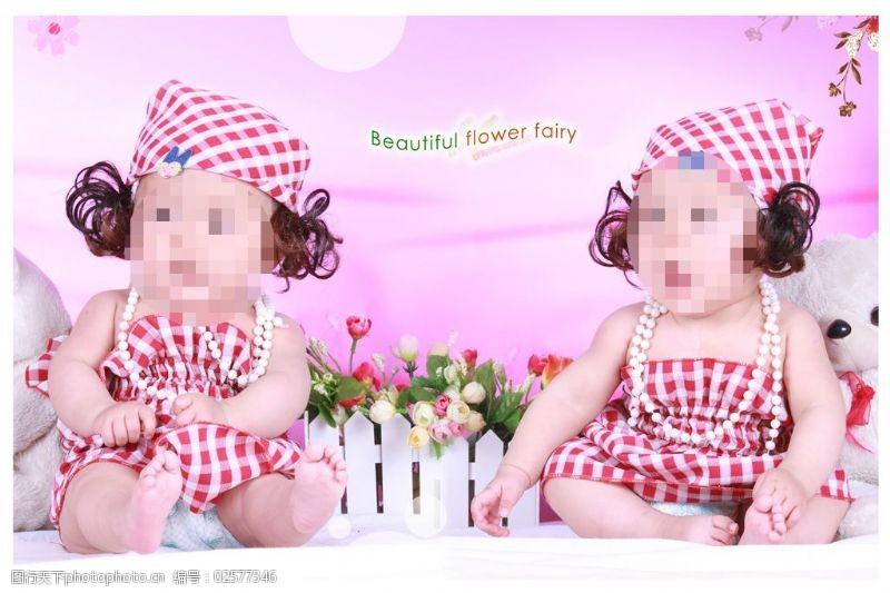 六一相册儿童宝宝相册模板下载