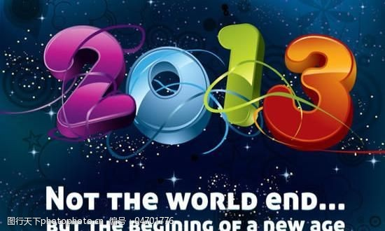 动感彩线2013新年创意海报矢量图AI