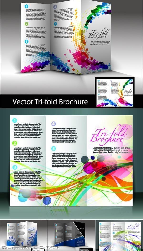 动感彩线个性时尚三折页矢量画册素材