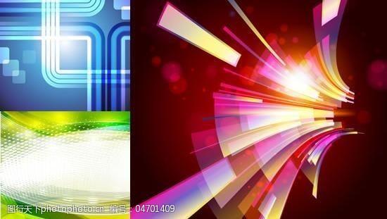 动感彩线光亮线条幻彩背景矢量图AI