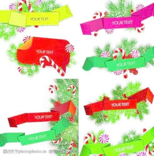 绚丽多彩圣诞节饰物矢量素材