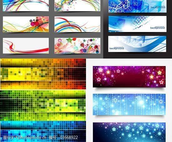 动感彩线绚丽色彩横幅背景矢量素材