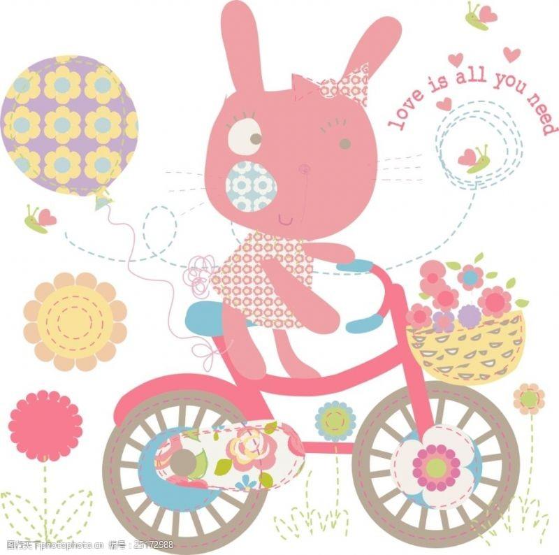 欢乐的兔子欢乐旅行