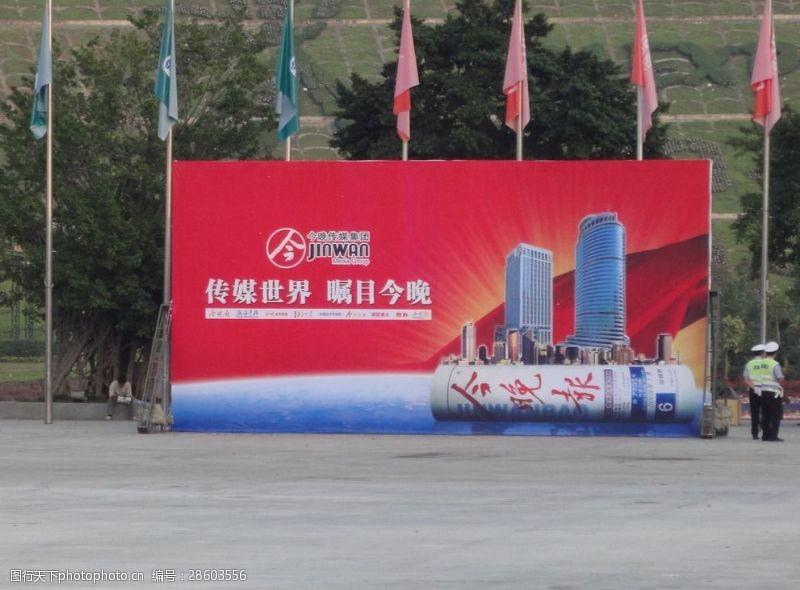 传媒背景中国广告节