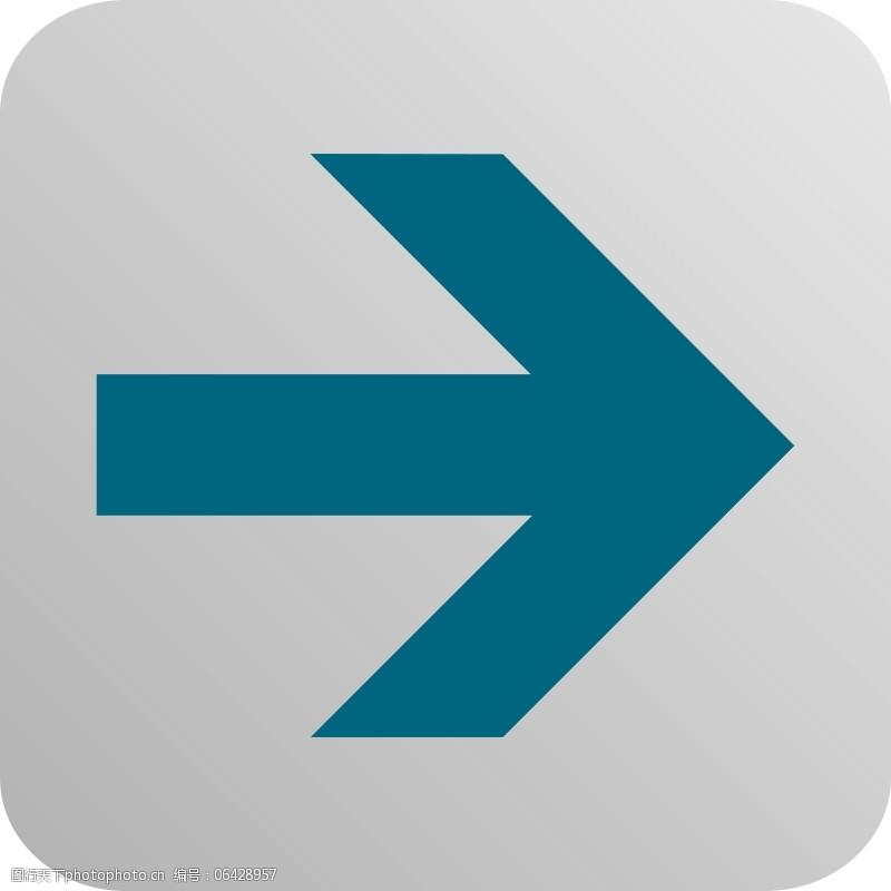 箭头图标免费下载右箭头图标