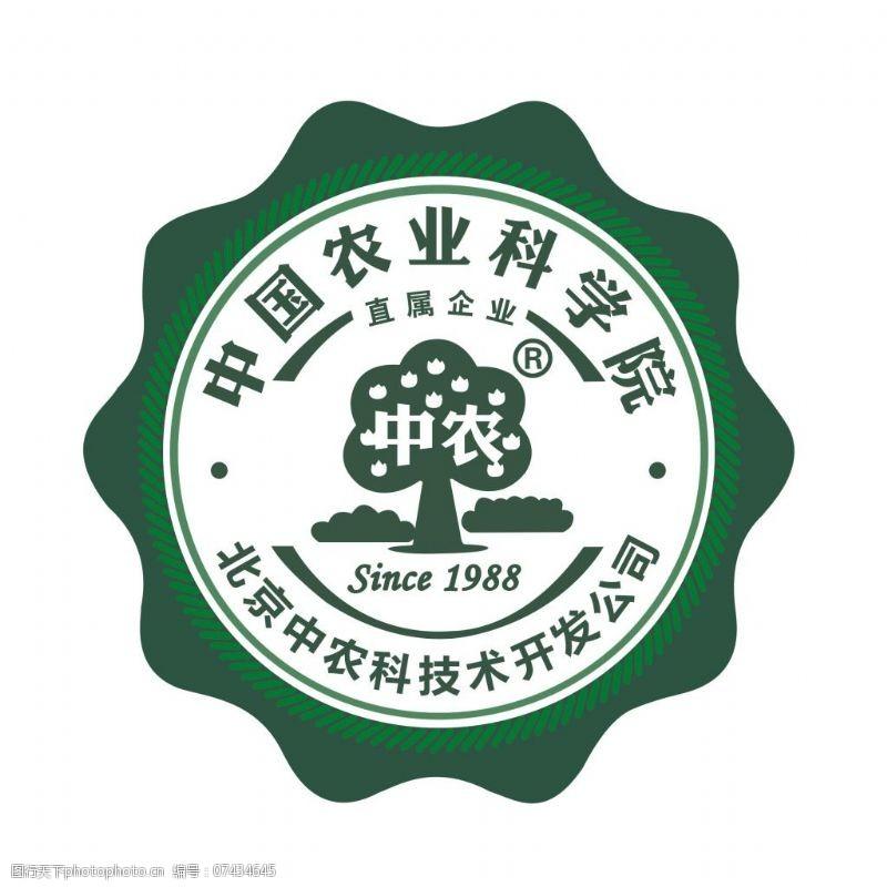 其他原创设计中国农业科学院