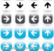 箭头图标免费下载定向箭头图标