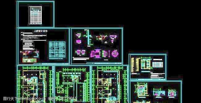 某地下室人防及防排烟平面设计图