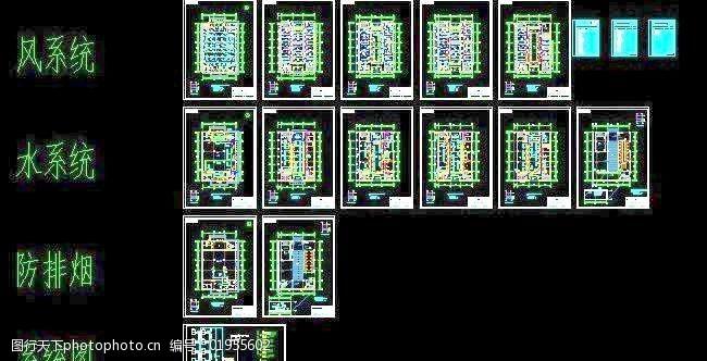 物流中心五层办公楼空调+防排烟+冷热水系统图