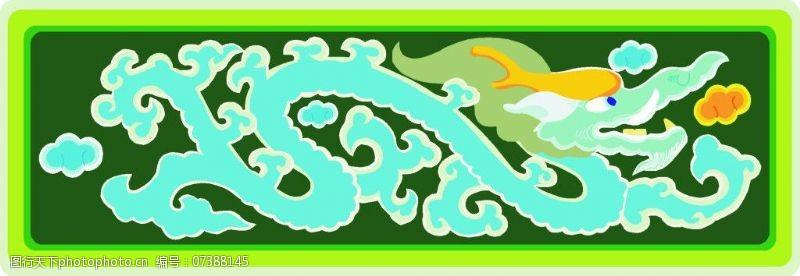 室内装饰用图祥云绿