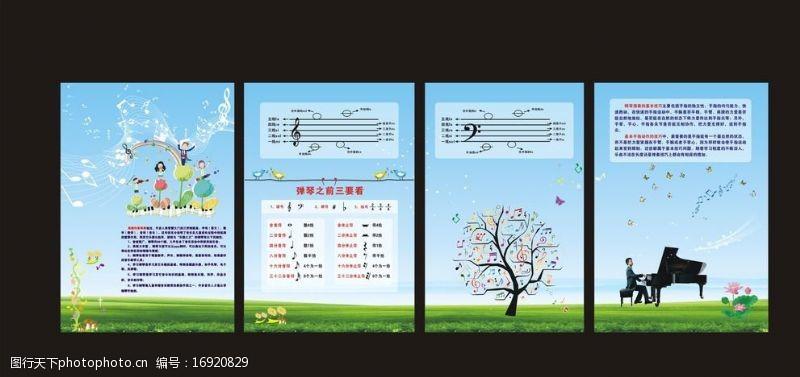 休止符钢琴板墙体画图片