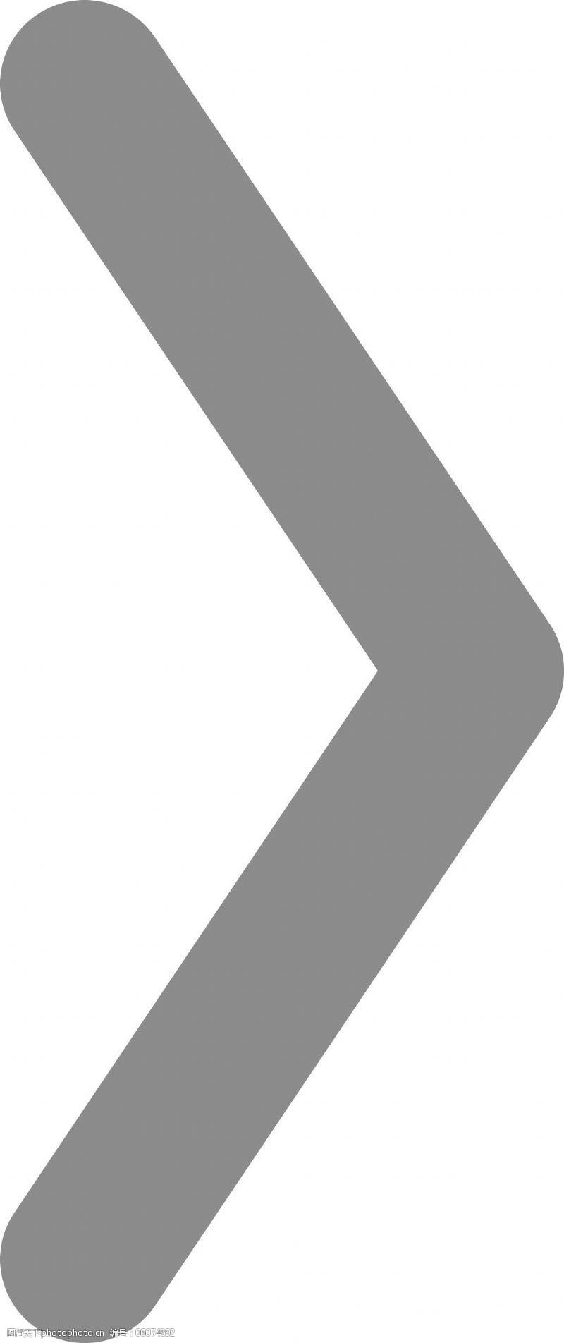 箭头图标免费下载36字形箭头图标